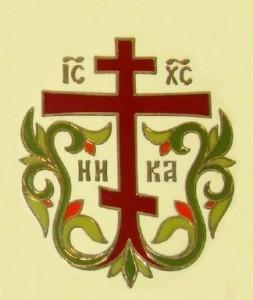 ICXC NIKA